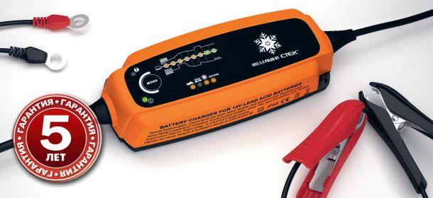 зарядные устройства CTEK в Мурманске